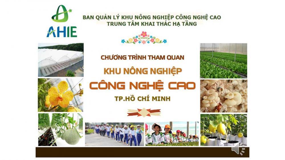 Đăng ký tham quan Khu Nông nghiệp Công nghệ cao