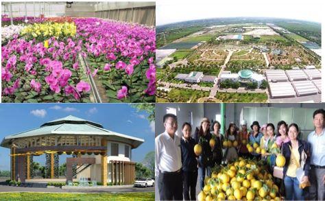 Chương trình tham quan Khu Nông nghiệp Công nghệ cao TP.HCM